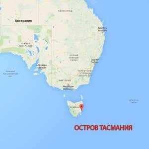 Тасмания на карте