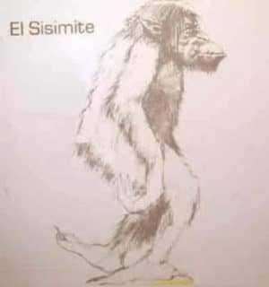 Мексиканский бигфут Сисимайт